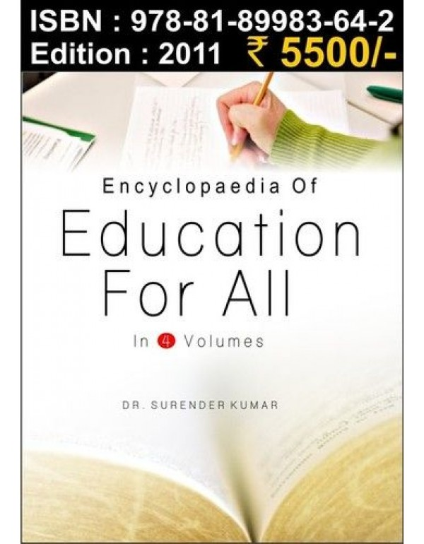 Encyclopedia of Education for All